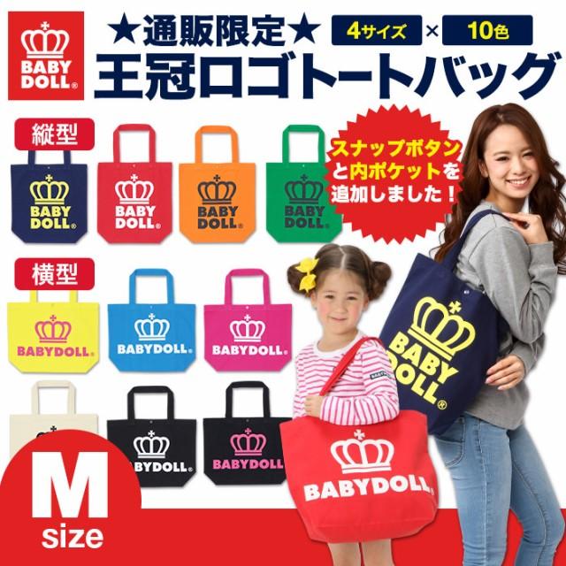 【pt20%&送料無料】NEW 通販限定 王冠ロゴトー...