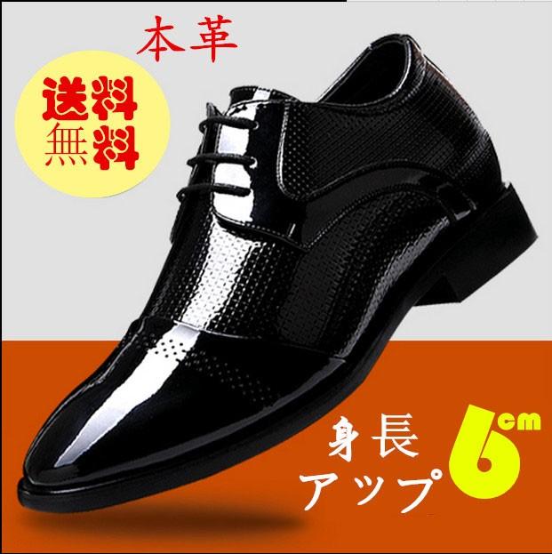 シューズ革靴メンズ/牛革/本革/ブラック/ブラウン...