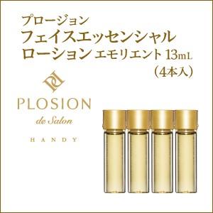 【メーカー公式】PLOSION(プロージョン) フェイ...