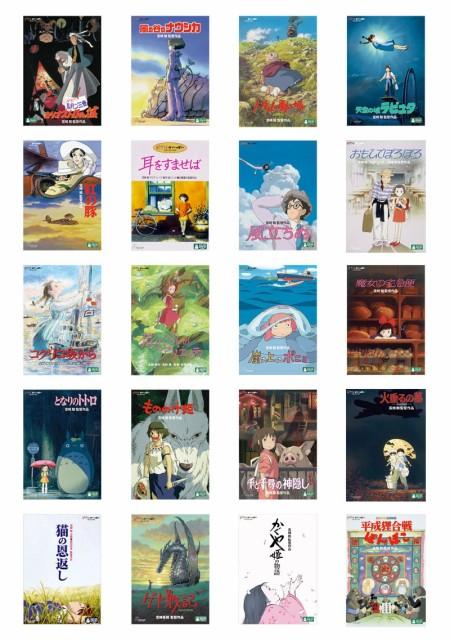 【送料無料】 ジブリがいっぱいCOLLECTION DVD ...