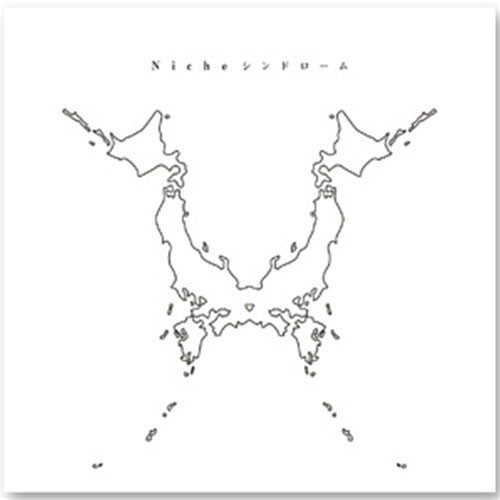 【送料無料】 ONE OK ROCK / CD Album 「Nicheシ...