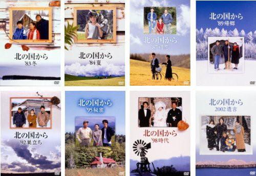 【送料無料】 北の国から スペシャルドラマ版8巻...