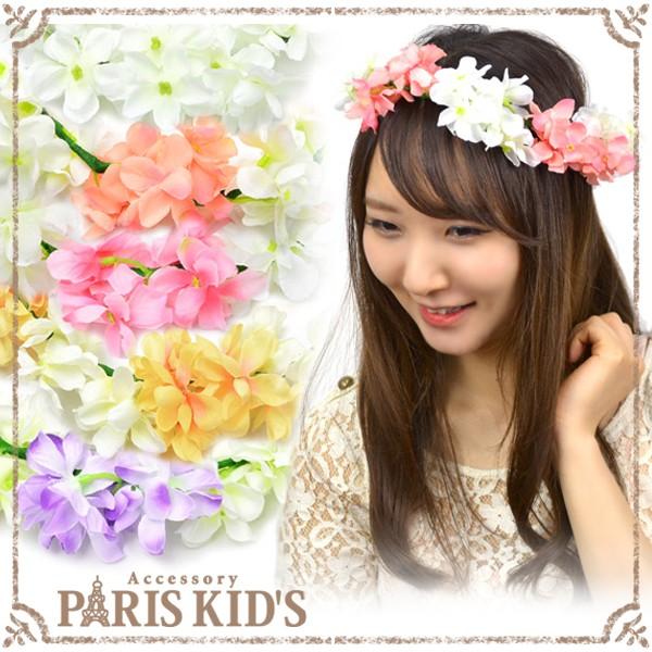 花かんむり バイカラー フラワー 花冠