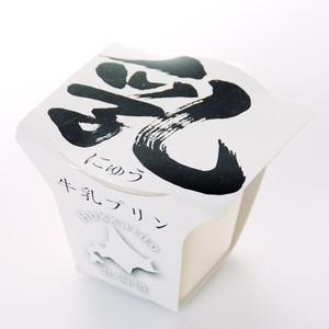 牛乳プリン 乳(にゅう)プリン 【北海道限定】