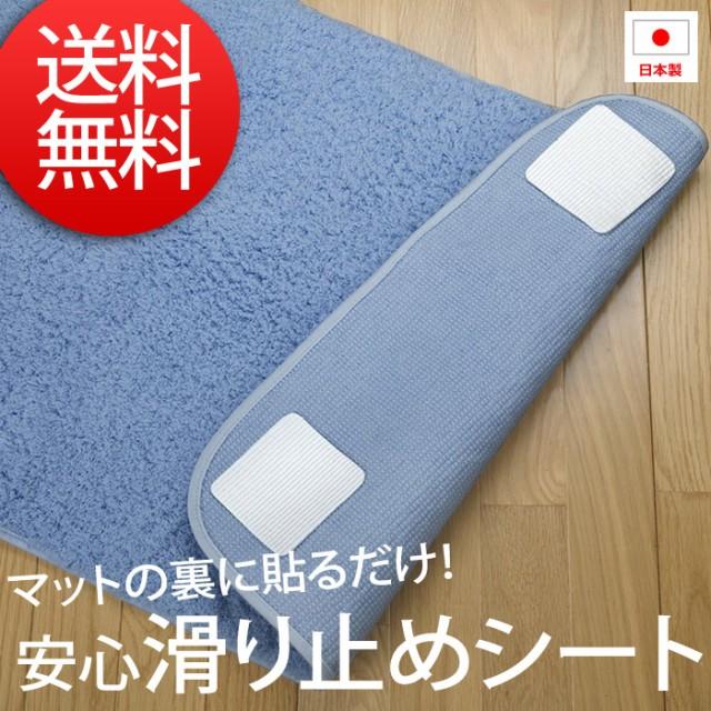 【送料無料】サンコー 滑り止めシート 10×10cm...