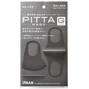 ゆうパケット又は定形外郵便(送料込)  PITTA MAS...