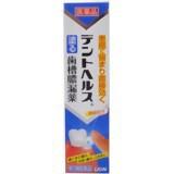 ゆうパケット又は定形外郵便(送料込)【第3類医薬...