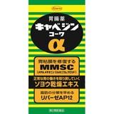 【第2類医薬品】  キャベジンコーワα 300錠
