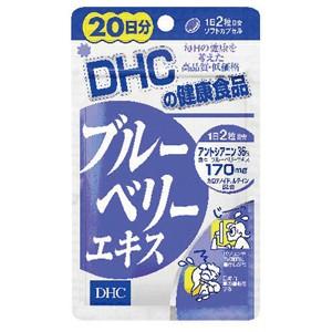 ゆうメール又は定形外郵便(送料込)DHC ブル...