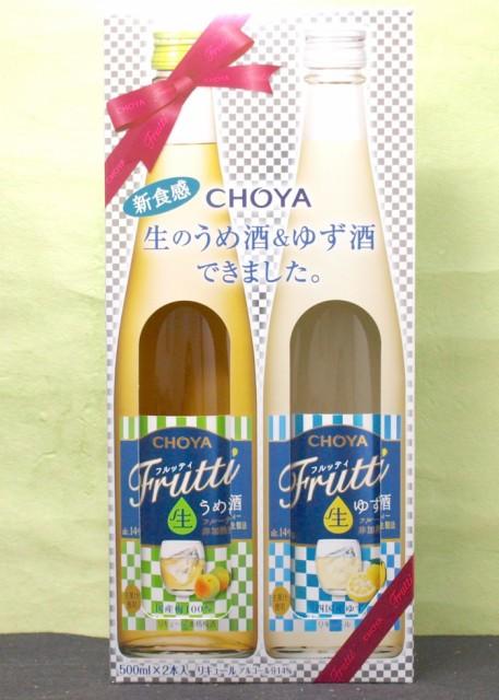 【送料無料!】チョーヤフルッティ飲み比べ2品種...