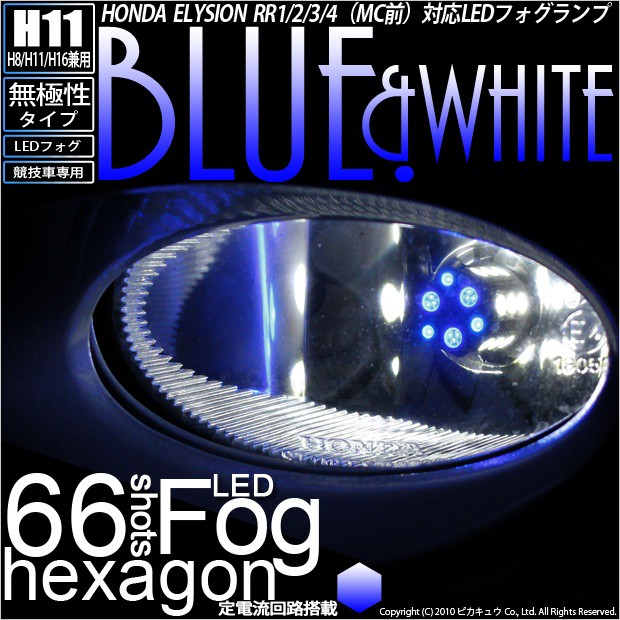 11-A-1 【送¥0】即納★エリシオンRR1/2/3/4(MC...
