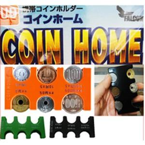 【定形外郵便OK(4個まで)】コインケース 小銭 携...