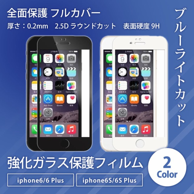 【定型外送料無料】iPhone6S/6 iPhone6S Plus/6 P...