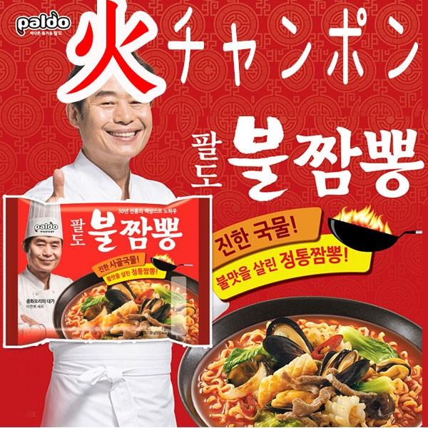 Paldo 火・ブルチャンポン 139g 辛口★ 韓国食...