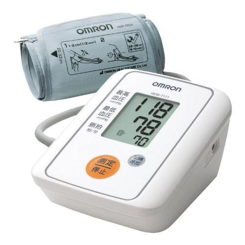 <送料無料> 血圧計 オムロン デジタル自動血圧...