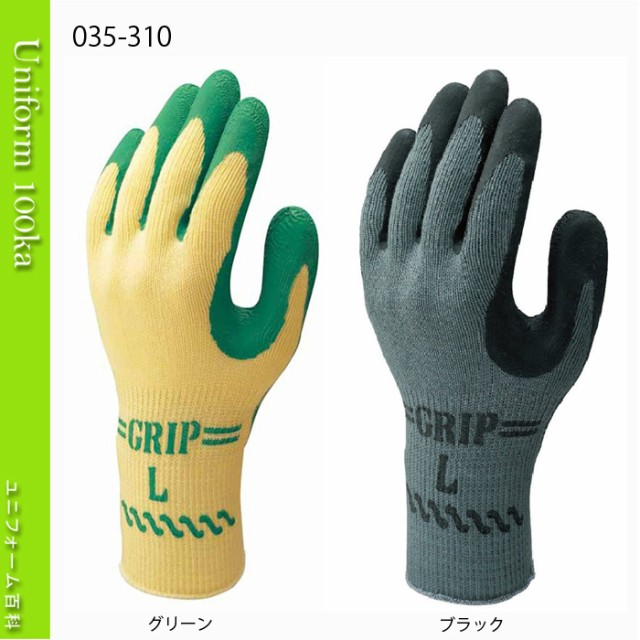 作業用手袋 [ショーワグローブ]背抜き手袋【グ...
