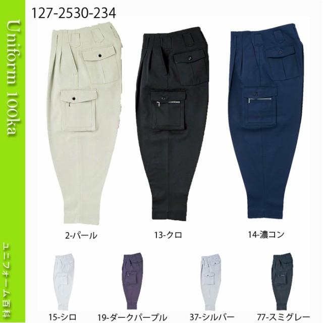 作業着 [寅壱]TORA【高所用K-1パンツ】(...