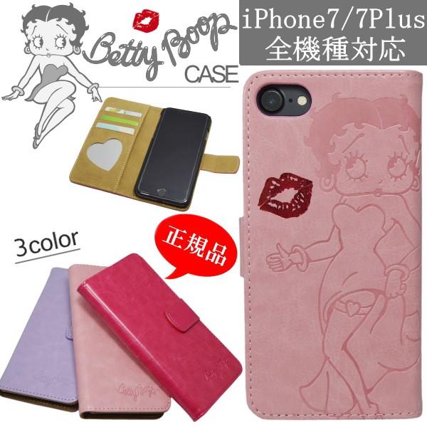 iPhone7 iPhone7Plus 全機種対応 ケース 正規品 B...