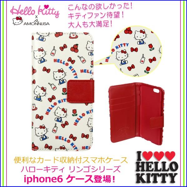 [正規品]iPhone6 Phone6s ケース ハローキティ H...