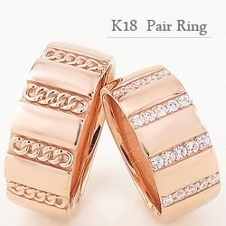 ペアリング 結婚指輪 18金 幅広 マリッジリング ...