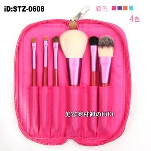 STZ-0608 メイクブラシセット 化粧ブラシ 化粧筆 ...
