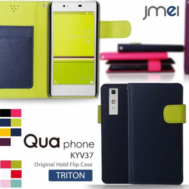 Qua phone KYV37 ケース/カバー JMEIオリジナルホ...