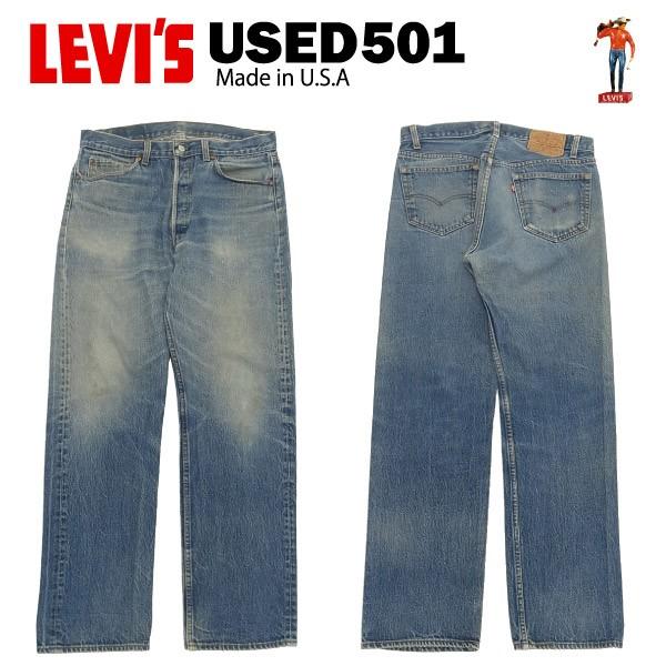 [送料無料] USED Levis 501 レギュラー W35×L34 ...