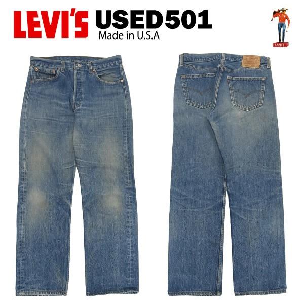 [送料無料] USED Levis 501 レギュラー W34×L32 ...