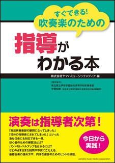 【配送方法選択可!】GTB01090570 す...