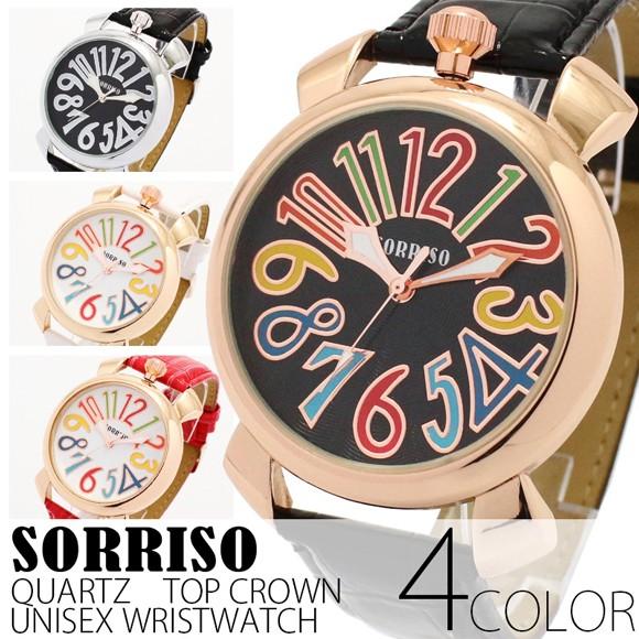トップリューズ式 ビッグフェイス 腕時計 全6色 ...