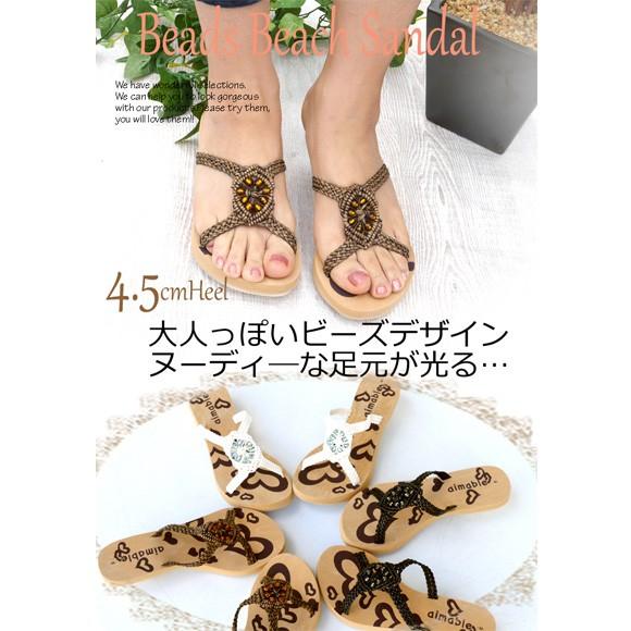 Sandalen Gr.24 Handsome Appearance Kleidung & Accessoires