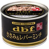【デビフペット】ささみ&レバーミンチ 150g...