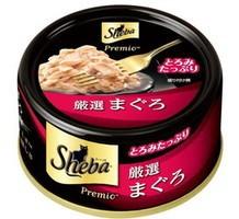 激安特売中【マースジャパン】シーバ プレミオ ...