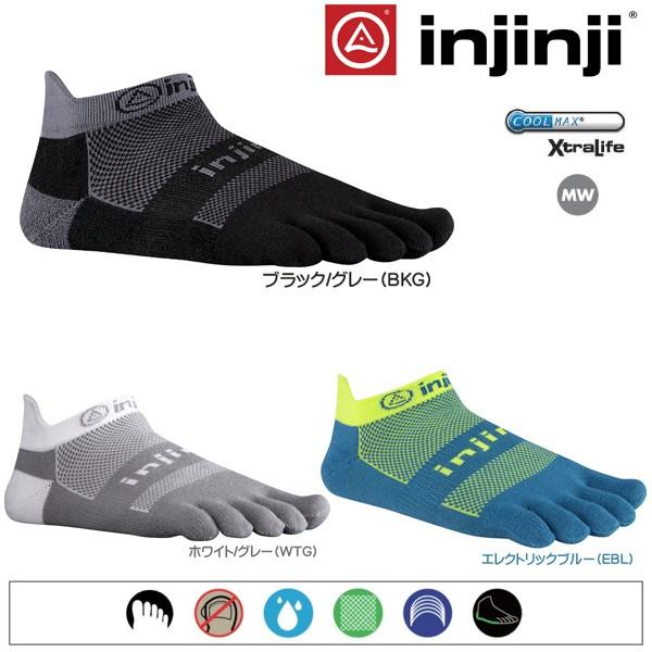 injinji(インジンジ)ラン・ミッドウェイト・ノー...
