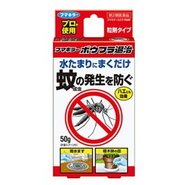 【第2類医薬品】【フマキラー】ボウフラ退治 50g