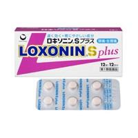 【第1類医薬品】ロキソニンSプラス 12錠  第一三...