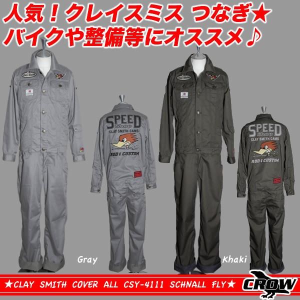 【送料無料】CRAY SMITH クレイスミス 長袖 カバ...