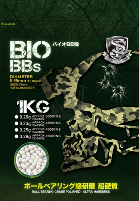 S&T 6mm 超精密バイオBB弾 0.25g 約4000発 【期間...