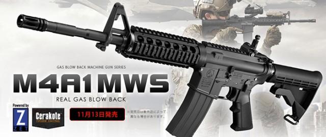 東京マルイ リアルガスブローバック M4A1 MWS 【...