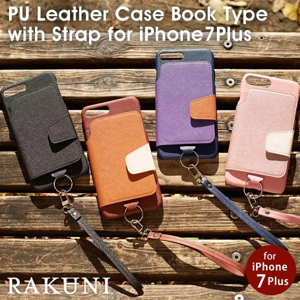 iPhone7Plusケース RAKUNI/ラクニ PU Leather Cas...