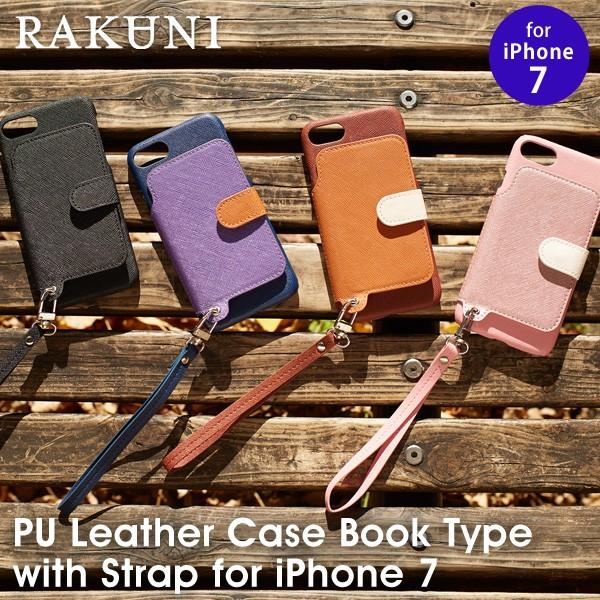iPhone7ケース RAKUNI ラクニ PU Leather Case Bo...