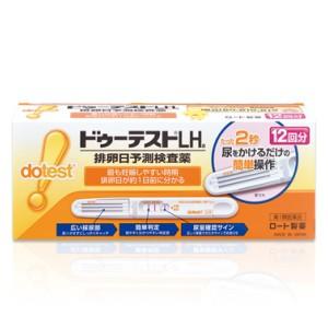 【第1類医薬品】排卵日検査薬 ドゥーテストLHa ...