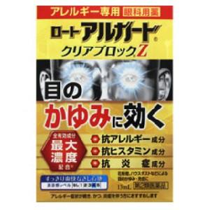 【第2類医薬品】ロート アルガードクリアブロッ...