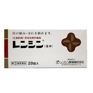 【第(2)類医薬品】 レンシン (蓮神) 28包(...