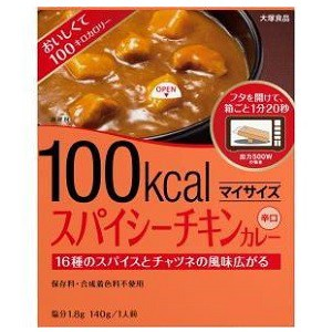 【ゆうパケット対応可】大塚食品 100kal スパイ...