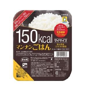 大塚食品 150kal マイサイズ マンナンごはん 1...