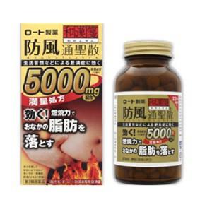 【第2類医薬品】和漢箋 (わかんせん) 新・ロー...
