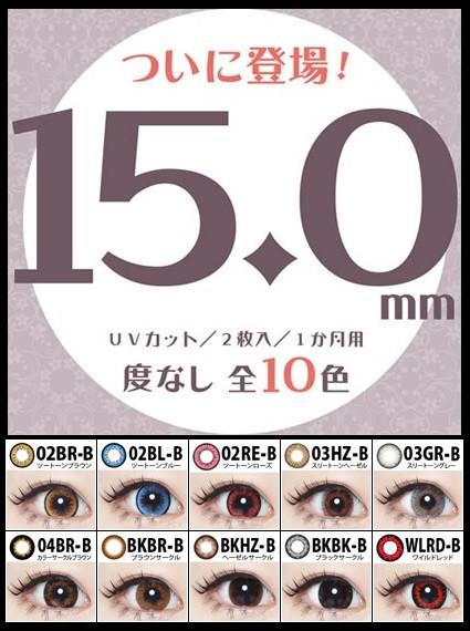 【あす着】▼送0円▼JPSコンタクトフィルム15.0mm...