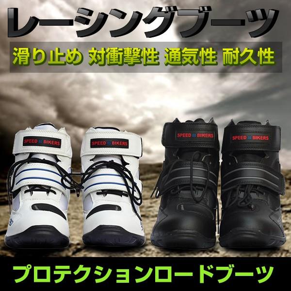 大人気自動車バイク靴 レーシングブーツ バイクブ...