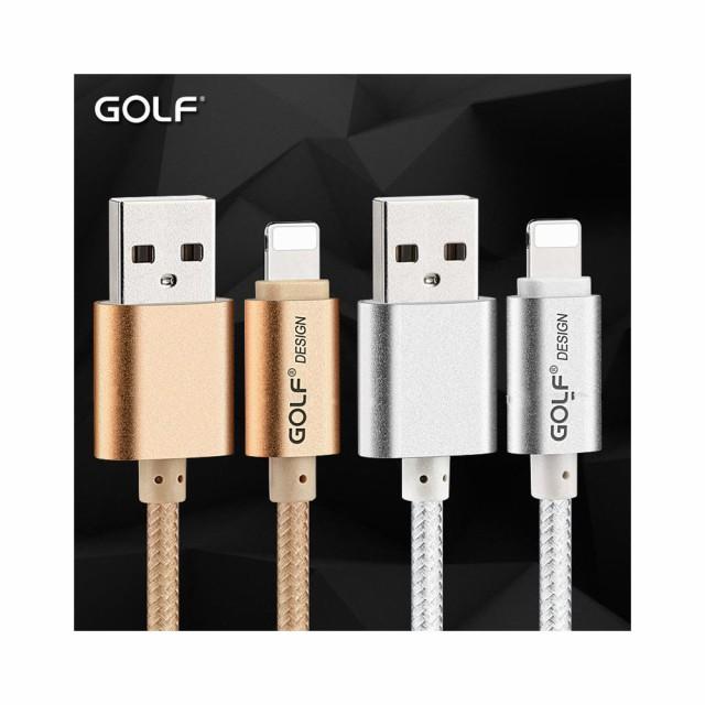即日出荷USB充電・データ通信対応 ケーブル 携帯...